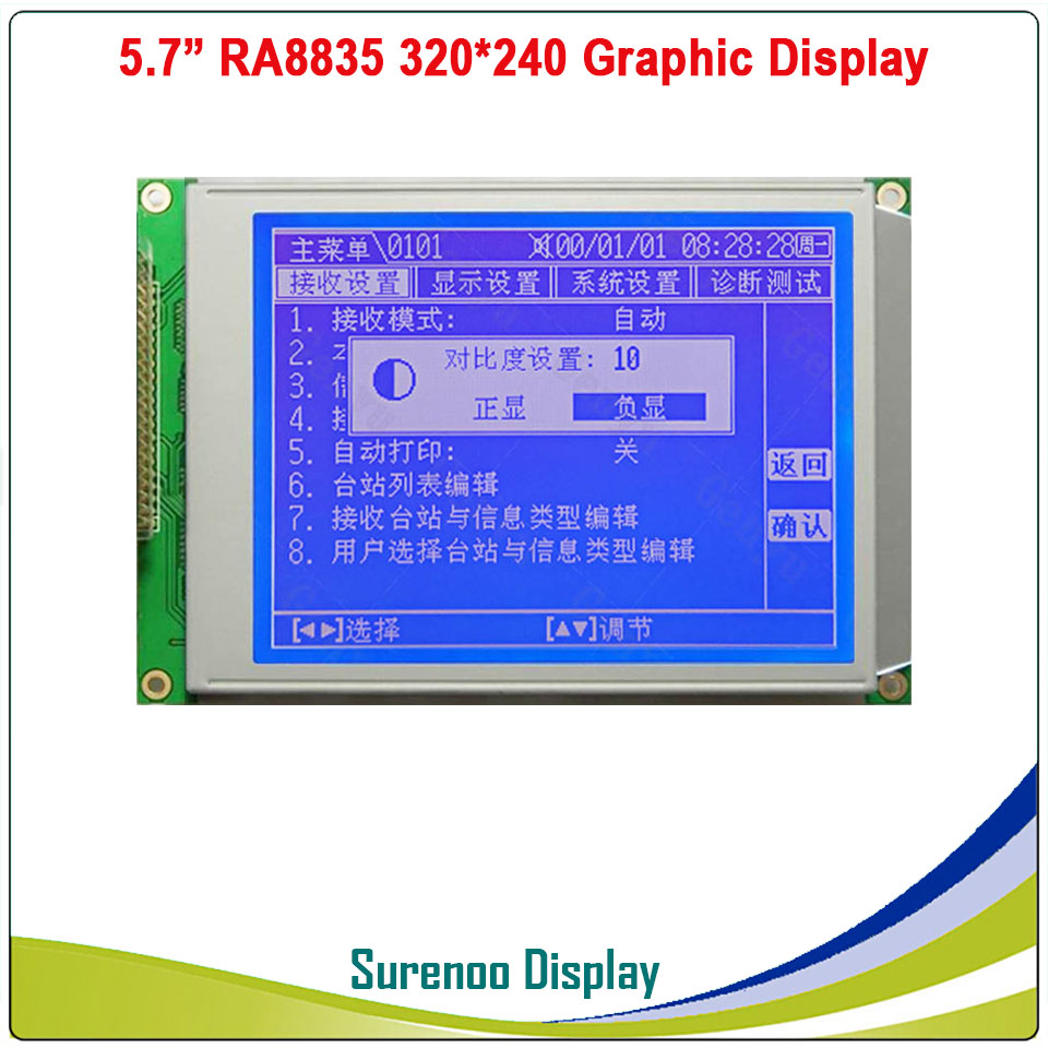 "Image 2 - 5.7"" 320X240 320240 Graphic LCD Module Display Panel Screen LCM with RA8835 Controller Blue LCD with LED Backlight-in LCD Modules from Electronic Components & Supplies"