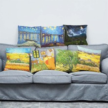 Famous oil painting Art Star filed cushion cover Home Decoration sofa chair seat Pillow case kids bedroom present friend gift dreamcatcher cartoon images cushion cover decoration for home house sofa chair seat kids bedroom gift friend present pillow case