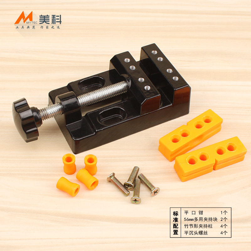 Jaw Bench Clamp Drill Press Vice Table Vise Metal Clamp