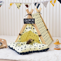 Cute Fashion Cotton Variety Doghouse Winter Washable Dog Tent Teddy Bear Xiong Jinmao Kennel Large Cat Litter Supplies