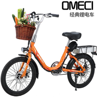 Ladies' Bike, 48V/250W, 20 inches, Classical Type, Electric Bicycle, Lithium Battery, Disc Brake, Plus Basket.