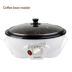 New listing Coffee bean Roaster household/commercial dual-use coffee bean baking machine Coffee Roasting beans machine 220-240v