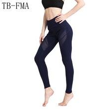 Quick Dry Solid Printed Yoga Pants Women High Waist Fitness Leggings Push Hip Athletic Sport Leggings Running Tights Sportswear