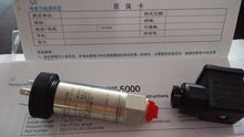 Пресс ure передатчик ptx5072 35 МПа специальный роликовый пресс