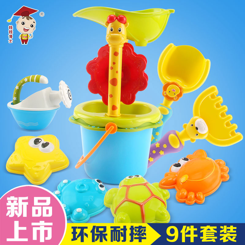 Child beach toy set baby Large hourglass shovel cassia sand tools/Baby Swimming Pool Toys