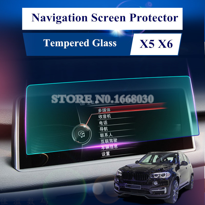 For BMW X5 F15 X6 F16 Tempered Glass GPS Navigation Screen Protector benks tempered glass for xiaomi 5 2 5d radians screen protector
