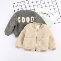 Toddler Boy Winter Jacket Boutique Kids Clothing Wholesale Lots Bulk Clothes Boy Fleece Outerwear Thick Coat Boys Bomber Jacket