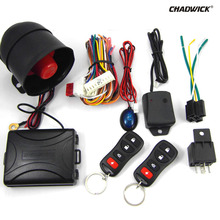 Car Alarm Auto System Remote Control Central Locking Door kit Keyless Entry universal hot sale with siren CHADWICK 8170