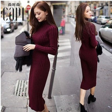 Womens Sweater Dress One Step for Autumn and Winter