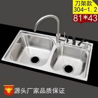 ITAS9913 304 stainless steel sink kitchen wash basin double slot knife rack wash basin size 81*43cm Kitchen Sinks