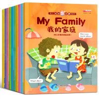 Children's English picture book 0 3 6 12 years old English teaching material introduction self study zero basic story book