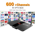 2017 Cheapest 4K Sky Italian UK DE French IPTV Box  Arabic iptv Box with 1 year LEADTV Sunscription Dalletek Arabic iptv Box