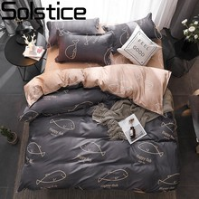 Solstice Cute Cartoon Whale Style Boy Bedding Dress Up Comforter Sets Duvet Cover Bed Flat Sheet PillowCase Set