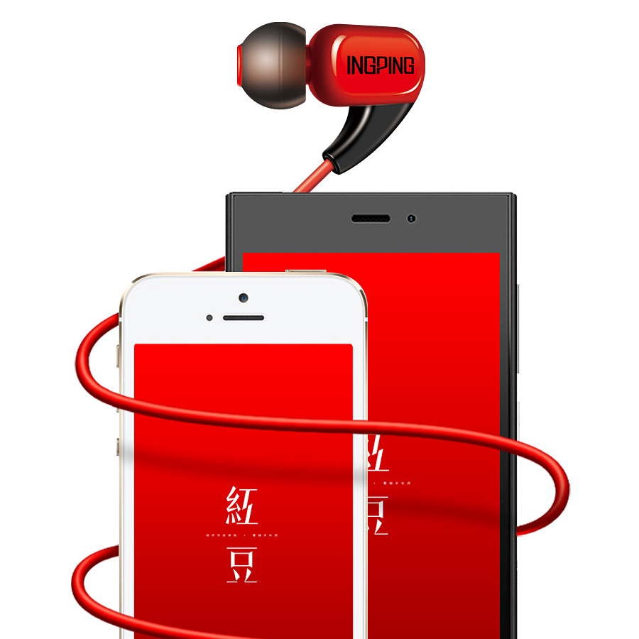 Mobile MP3 Headphone/Headset INGPING H60 3.5mm In Ear Monitor Headphones Earphone Red Beans Music Earbuds for Phone Earplug 3 5mm in ear cloth wire headset earphone music headphone without mic for mp3 iphone samsung mobile phone watch moive for mp4
