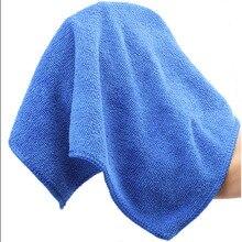 30x30cm Microfiber Towel Car Dry Cleaning Absorbant Cloth M8617
