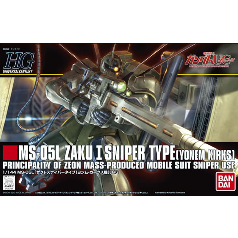 1PCS bandai 1/144 HGUC 137 MS-05L Zaku I Sniper Type Gundam Mobile Suit Assembly Model Kits Anime action figure lbx toys микрофон blue microphones yeti usb
