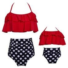 Funfeliz Mother Daughter Swimwear Family Matching Outfit Girls Swimming Suit Kids Bikini Children Two Pieces High Waist Swimsuit