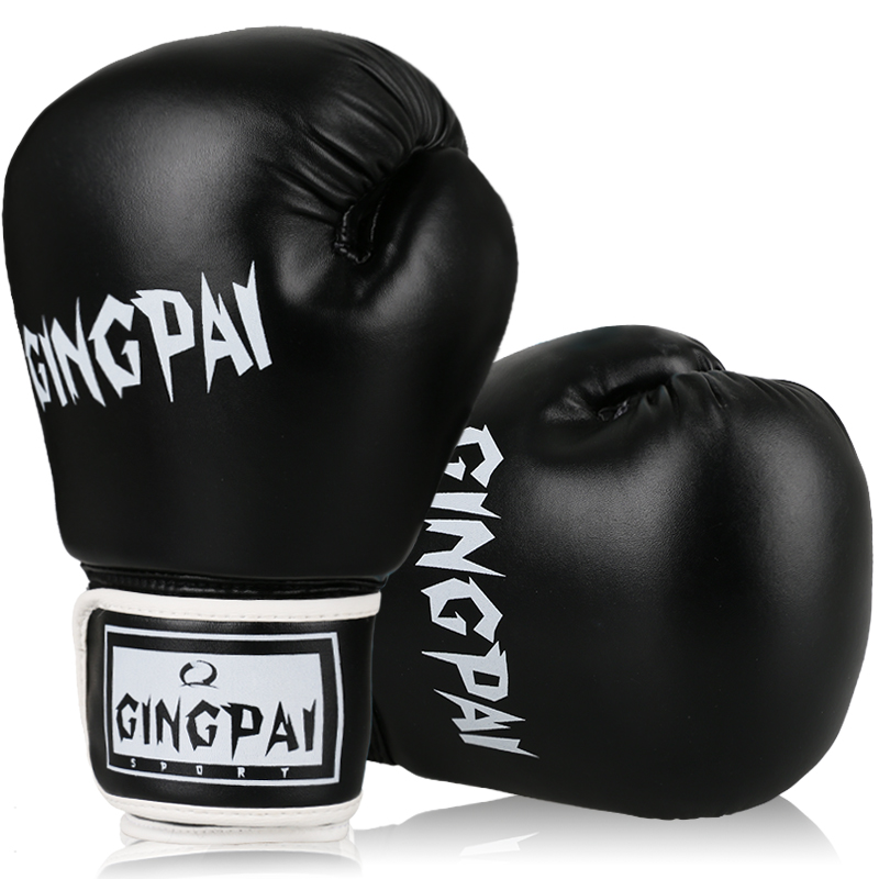 PU leather adult male boxing fighting training boxing ...