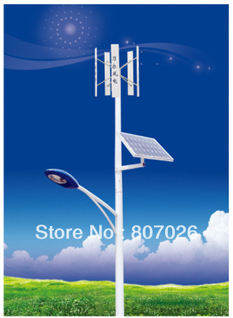 300w ac 12v/24  H style vertical small wind generator