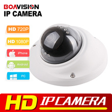 Onvif HD 1080P IP Camera Vandalproof 720P Real time Mini Dome CCTV Security Camera 1MP/2MP Night Vision P2P Cloud Android View