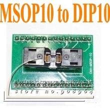 2 шт./лот MSOP10 для DIP10 программатор IC гнездо адаптера 0,5 мм Шаг плата доска