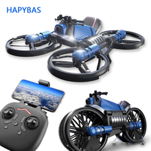 лучшая цена 2 in 1 WiFi FPV RC Drone With HD Camera Hight Hold Mode RC Quadcopter transformation RC motorcycle/ Helicopter Creative toy