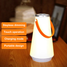 1200mAh LED Creative Night Light Home Table Lamp USB Rechargeable Portable Wireless Touch Switch Outdoor Camping Emergency Light(China)