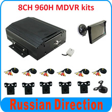 Car dvr 8ch HDD vehicle Mobile DVR kits from original factory,to Russia free shipping.