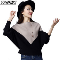 2018 Spring Autumn Women Batwing Sleeve Knitwear Sweater Loose Patchwork Pullover Female Short Sweaters Casual Top Plus size 4XL