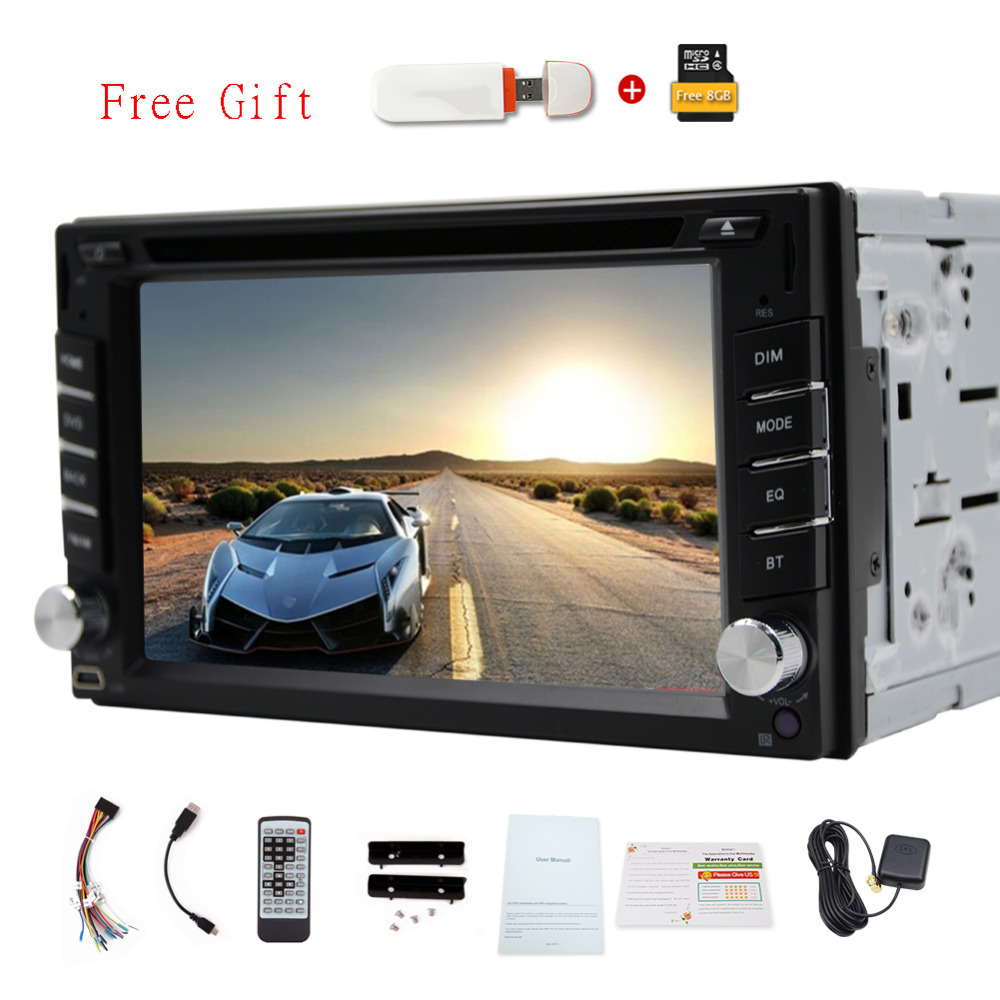 car radio double 2 din car dvd player electronics gps car. Black Bedroom Furniture Sets. Home Design Ideas