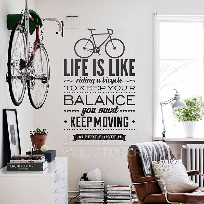 Life Is Like Riding A Bicycle Balance Bike Sport Quotes