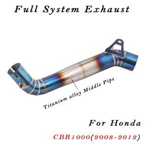 Image 2 - Tubo de conexión medio para motocicleta Honda CBR1000 CBR1000RR, sistema completo, marcador láser, escape de motocicleta con aleación de titanio, de 2008 a 2012 años
