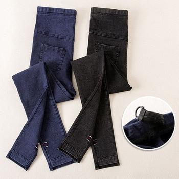 4cfc5ba13 Skinny Stretch Denim Pantalones para mujeres embarazadas ropa pantalones de  maternidad embarazo Leggings pantalones gestantes ropa