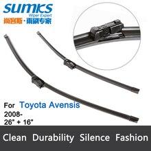 Bladess de limpiaparabrisas para Toyota Avensis (desde 2008 en adelante) 26 «+ 16» fit botón tipo de limpiaparabrisas armas solamente