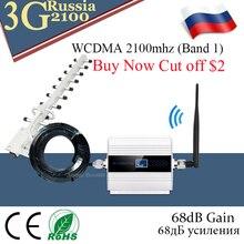 Repeater 3G W-CDMA 2100MHz Mobile Phone Signal Booster 3G 2100MHz UMTS Signal Repeater Cell Phone WCDMA Amplifier oem wcdma 3g 2100 12db yagi n w cdma 2100mhz