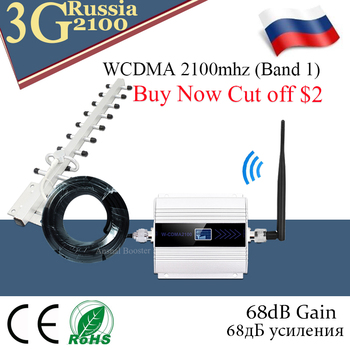 Repeater 3G W-CDMA 2100MHz Mobile Phone Signal Booster 3G 2100MHz UMTS Signal Repeater Cell Phone WCDMA Amplifier