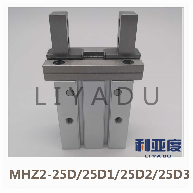 SMC type MHZ2-25D MHZ2-25D1 MHZ2-25D2 MHZ2-25D3 supply finger clamping cylinder mhzl2 series long stroke parallel style air gripper cylinder mhz2 25d mhz2 25d1 mhz2 25d2 mhz2 25d3 mhz2 25s mhz2 25c