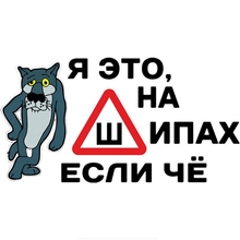 Three Ratels TZ-1004 12.6*24cm 1-3 pieces car sticker I am on thorns tires if something funny car stickers auto decals three ratels tz 1097 15 16cm 1 4 pieces car sticker you excuse me if something car stickers