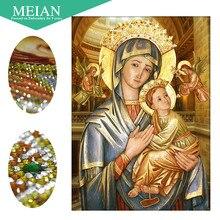Meian, специальные формы, алмазная вышивка, наша Леди, религиозных, 5D, Алмазный живопись, вышивка крестом, 3D, Алмазная мозаика, украшение, подарок