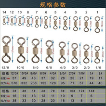 100pcs/lot fishing swivels Ball Bearing swivel with safety snap solid rings rolling swivel for carp fishing accessories