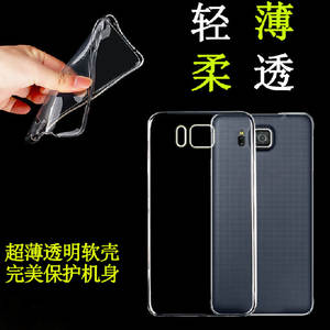 PRICE for Samsung Galaxy Alpha G850 G850F G8508S Case Back Cover Skin Thin  Crystal ddb233074d1
