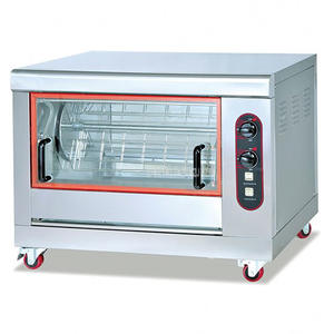 Bbq-Machine Commercial Oven Kitchen-Equipment Electric Rotisserie Roast Gas GB-368 220V