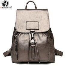 Soft Leather Backpack Women Fashion Anti Theft Backpack Women Large Capacity School Bag for Teenage Girls Sac A Dos Back Pack цена в Москве и Питере