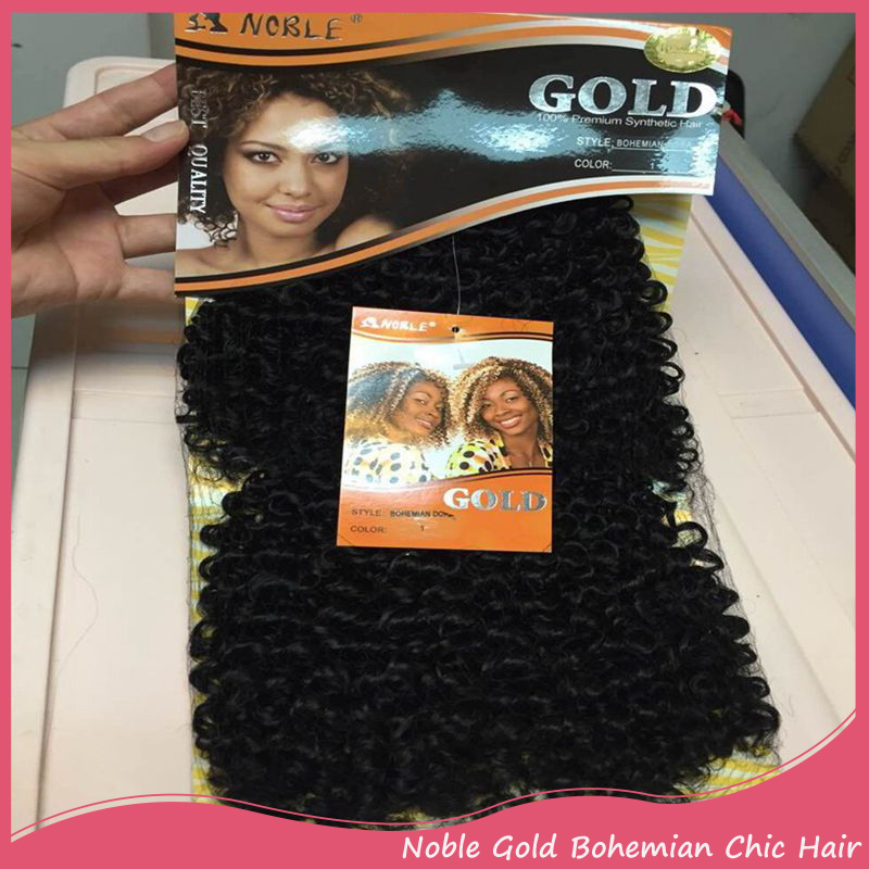 Synthetic hair 14inch 120g 2pcs gold dancing curl hair extensions synthetic hair 14inch 120g 2pcs gold dancing curl hair extensions curly weave synthetic hairpieces sew in hair weaving on aliexpress alibaba group pmusecretfo Gallery
