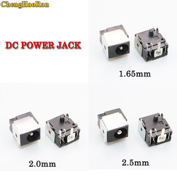 ChengHaoRan 2PCS 1.65/2.0/2.5mm DC power jack connector socket for HP 4220 4620 610 615 for ACER 510 520 540 550 320 image