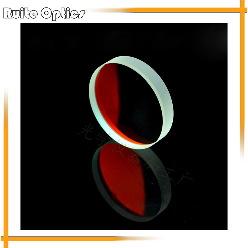 1PC 62mm Dia Optical Glass Super Long Focal Length 1298mm Doublet Achromatic Double Convex Lens F Astronomic Telescope Objective telescope astronomic professional mirror accessories d93 f800 objective lens doublet broadband multilayer film primary top