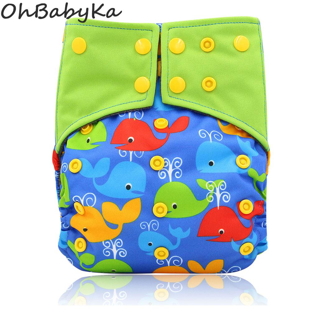 Ohbabyka Double Gussets -vaipat Baby Nappies All-in-two AI2-kankainen - Vaipat ja siisteyskasvatus - Valokuva 2