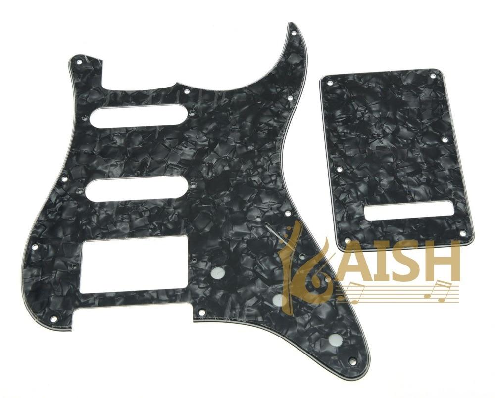 Black Pearl ST Style HSS Guitar Pickguard,Back Plate,Screws