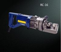 Electric Hydraulic Rebar cutting pliers electric steel cutter