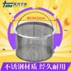 Talea Stainless Steel304 Kitchen Sink Strainer Waste Plug Drain Stopper Filter Basket Net Inner Basket In